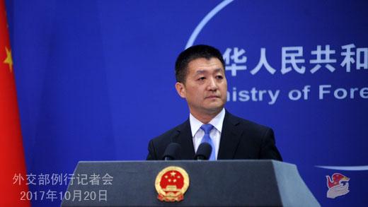 普京对中共十九大给予积极评价 外交部回应