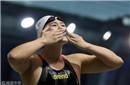 叶诗文:如重新选择不愿年少成名 会游到东京奥运