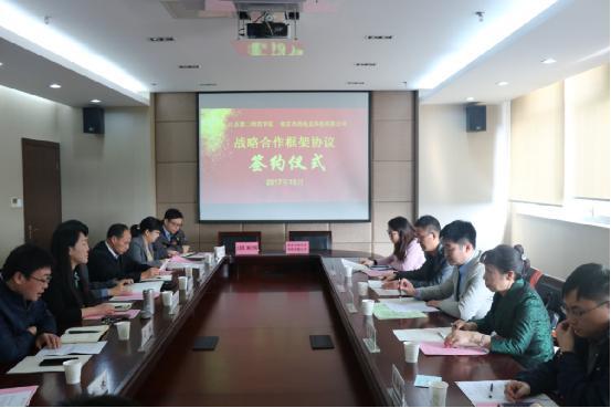 直尚电竞与江苏第二师范学院签约授牌仪式顺利举行