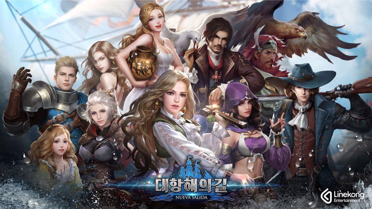 蓝港互动《大航海之路》登陆韩国  获苹果谷歌双平台下载榜第一