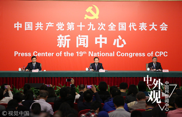 英媒:中国重拳治污未影响经济发展 经验值得借鉴