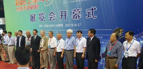 中安工程机械管理股份有限公司在首届卫星应用国际博览会上获好评