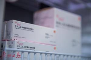 宫颈癌疫苗昨天打出广东第一针