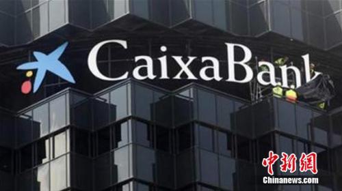 西媒:西班牙各大银行大规模审核账户 华人受影响