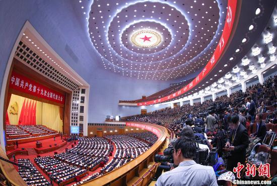 """海外华媒聚焦十九大:世界将分享""""中国机遇"""""""
