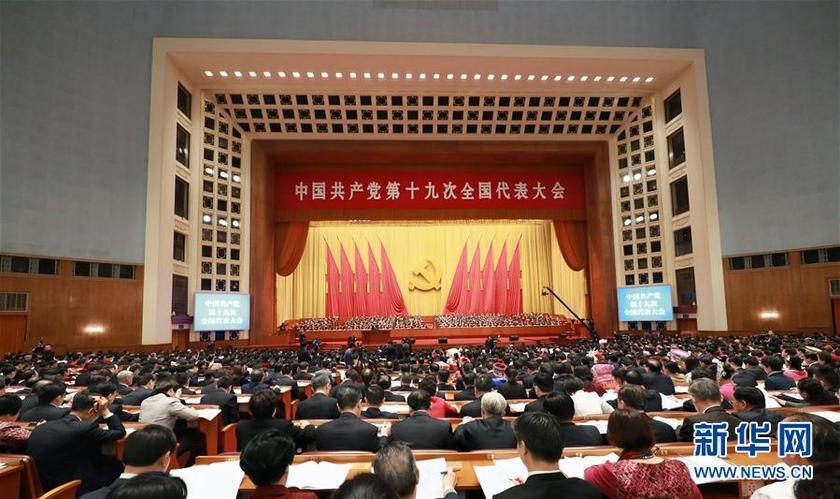 """南非媒体盛赞中国反腐:""""打虎拍蝇""""经验值得借鉴"""