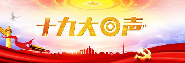德国专家:中国未来发展蓝图利好世界经济!