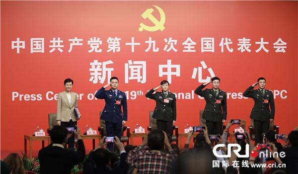 """媒体:中国军队""""朋友圈""""越来越大 全方位国际军事合作新格局已建立"""