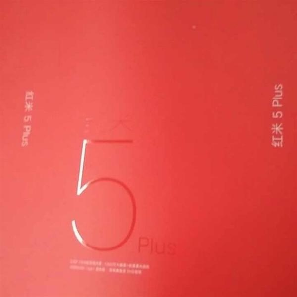 三款红米全面屏手机即将发布:主攻性价比
