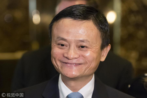 外媒:阿里巴巴承诺帮助美国小型企业进入中国市场