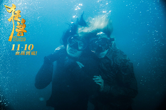 《狂兽》凝聚三国顶尖电影人打造海中恶战