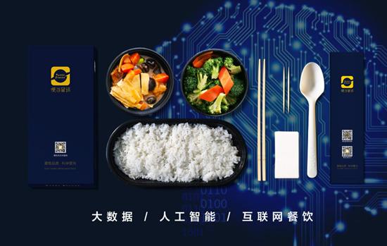 """大数据+人工智能烹饪 """"新餐饮""""破茧而出"""