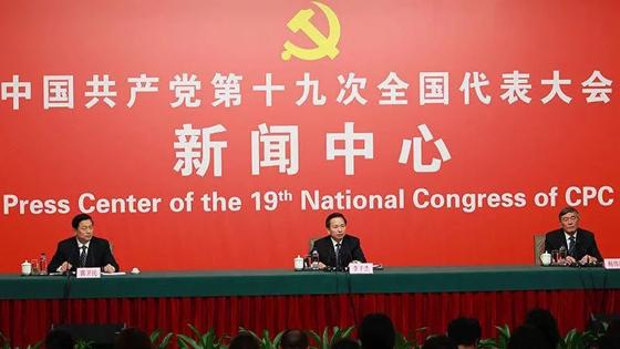 英媒:中国重拳治污未影响经济发展!