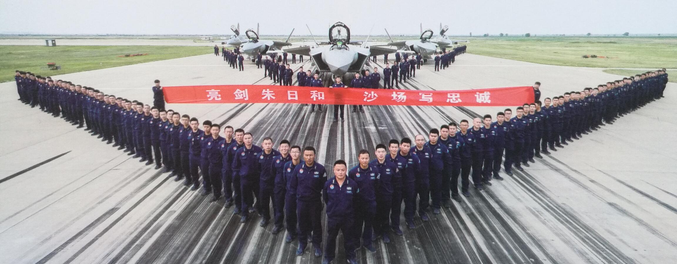解放军代表:歼20、运20已成制胜空天新锐力量