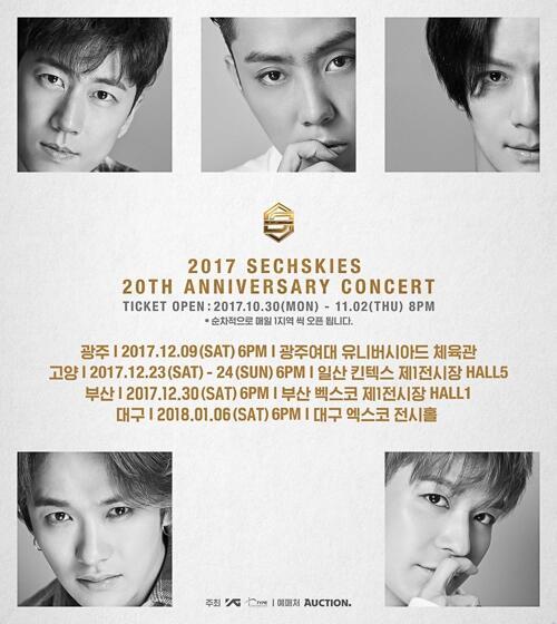韩男团水晶男孩迎出道20周年12月办全国巡演