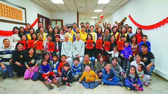 相聚龙泉家园北京龙泉德国举行中秋联谊