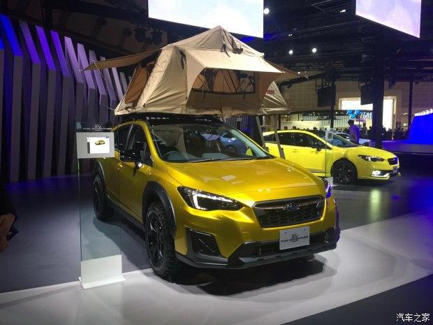2017东京车展:斯巴鲁XV概念车正式亮相