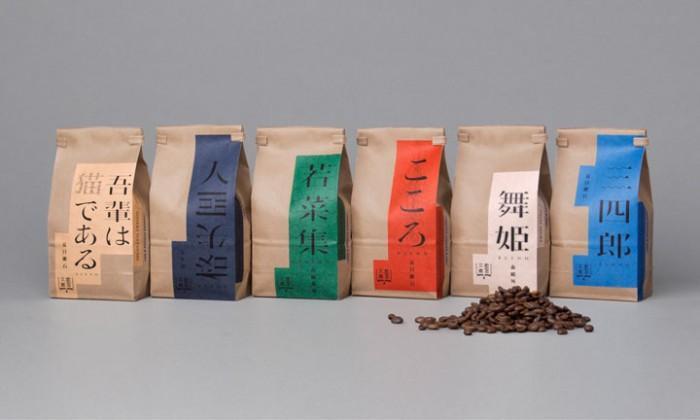 日本推出可以喝的文库本 用咖啡表现文学名著
