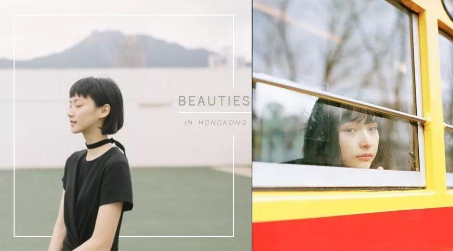 """香港的文艺少女 - """"文艺""""于她们而言不是贬义"""