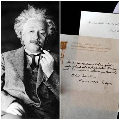 新媒:爱因斯坦95年前手写纸条 如今值1000万人民币