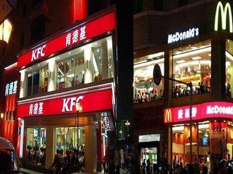 """外媒:中国三四线城市成美国快餐品牌""""香饽饽"""""""
