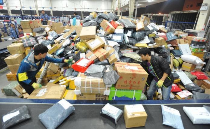 北京市发改委回应购物狂欢节前快递行业涨价一事