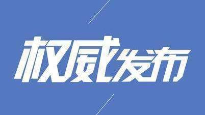 福建泉州出台市级安全生产专项资金管理(暂行)规定