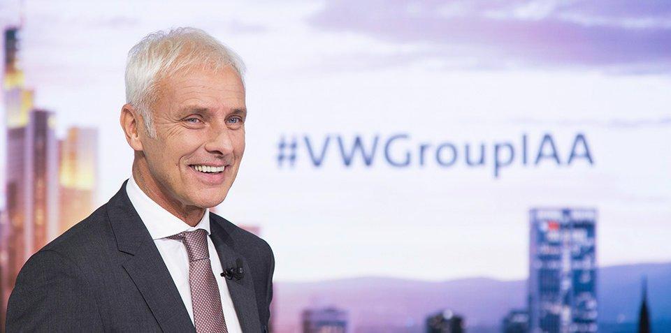 大众CEO否认德国汽车制造商价格垄断