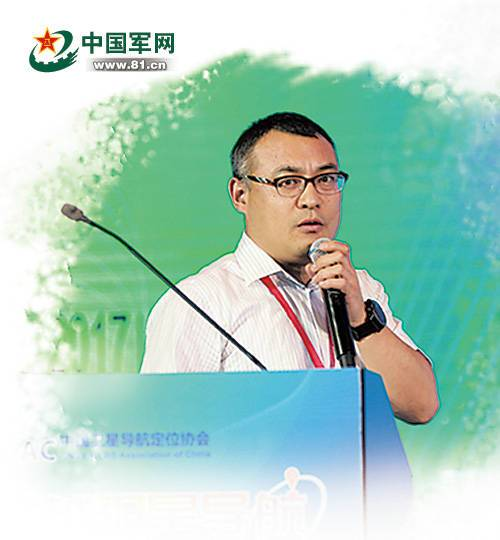 高维广:中国卫星导航工程中心主任助理