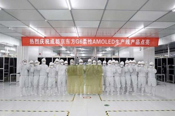 国产手机厂商有福 京东方OLED屏量产:追赶三星