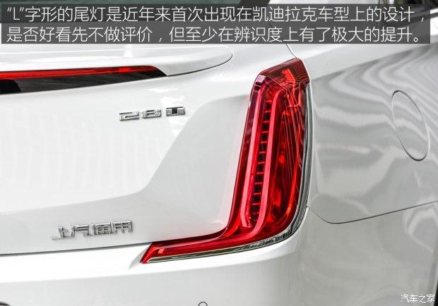 上汽通用凯迪拉克 凯迪拉克XTS 2018款 28T 基本型