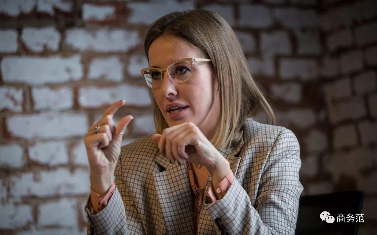"""这个""""俄罗斯版希尔顿"""",爱泡夜店的网红名媛,要选总统了"""