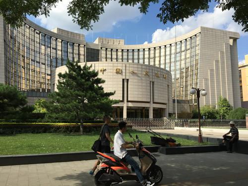 俄媒:中俄启用新货币支付系统 为打造独立储备货币