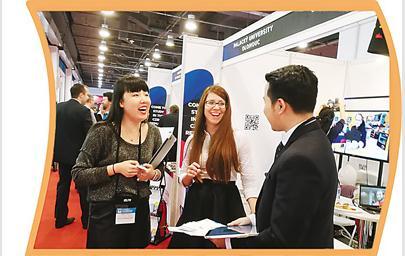 图为2017中国国际教育展现场