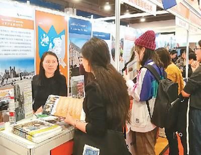 中国侨网图为2017中国国际教育展现场