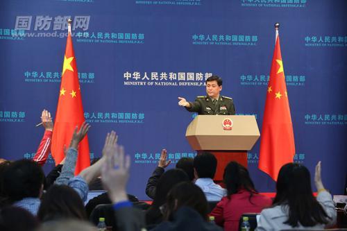 中国欲建太平洋基地威胁美军?国防部:不值一驳