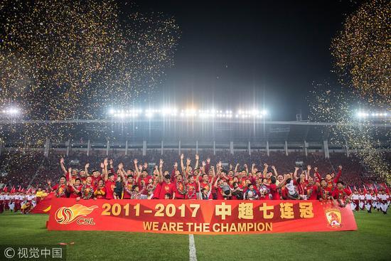 恒大因夺冠庆典将遭足协重罚 末轮联赛或被空场