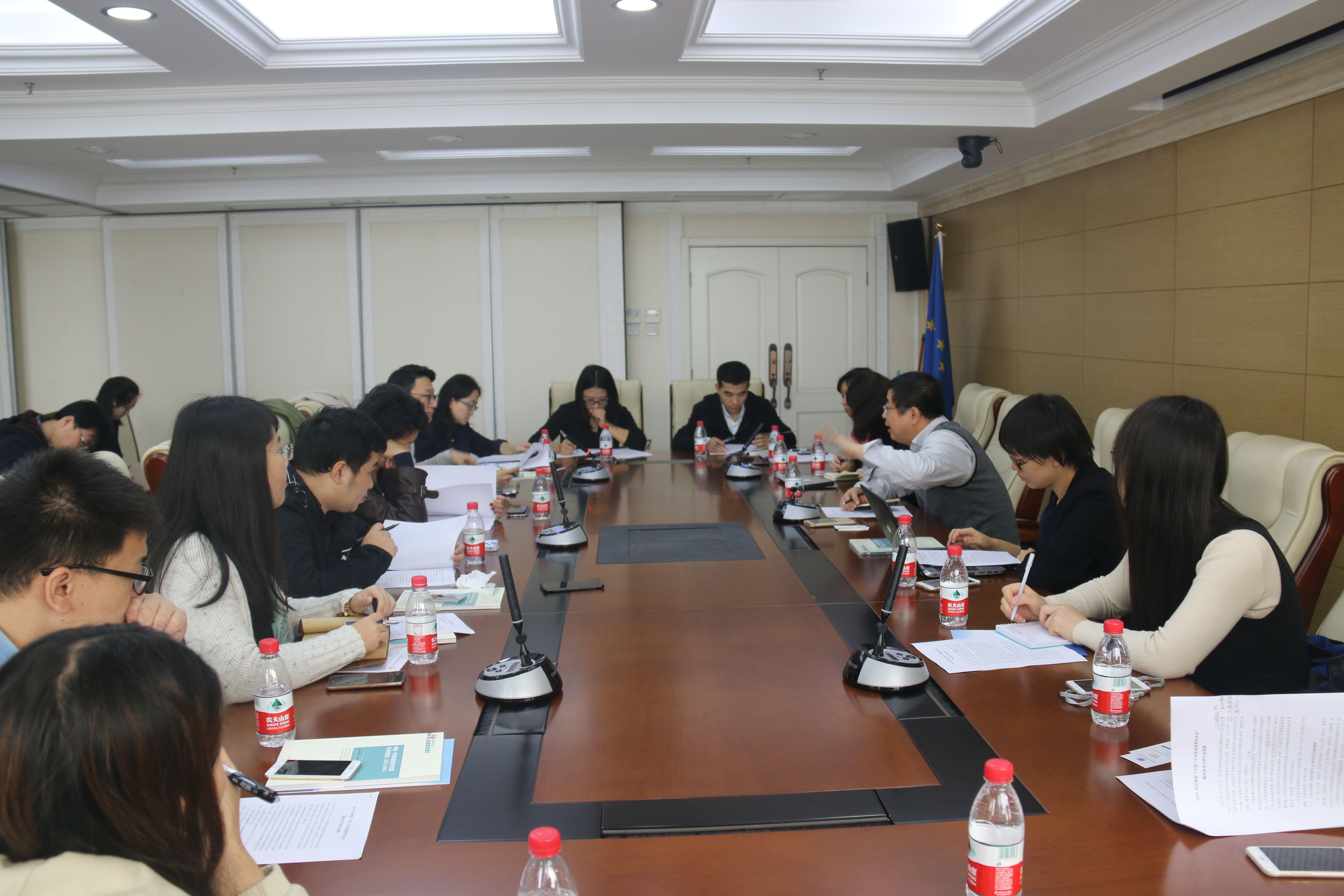 """2017布达佩斯""""中国—中东欧国家智库会议""""媒体发布与研讨会在京举办"""