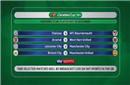 联赛杯8强抽签:莱斯特VS曼城 曼联战唯一非英超队