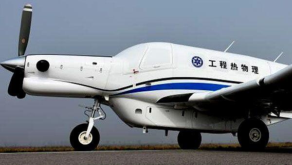 全球首款大型货运无人机首飞 能为岛礁补给物资