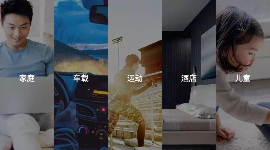 每天仅产永浩现身5亿美元0月1