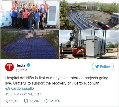 特斯拉在波多黎各搭建太阳能发电场:为医院供电