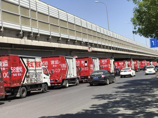 双十一在即 58速运百万运力解同城货运难题