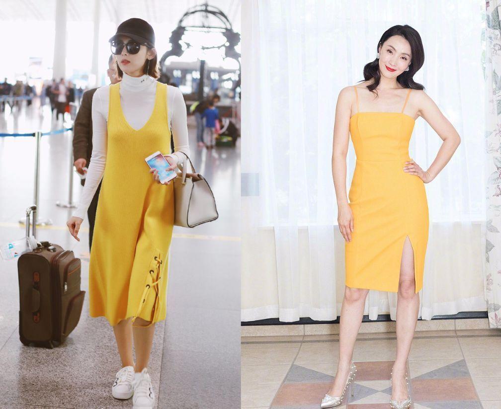 这件黄色裙子很女人,可是她穿起来却很汉子