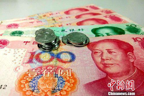 31省前三季度人均可支配收入出炉 京沪超4万元