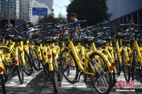 """天津再发共享单车""""限骑令"""" 806人被列""""黑名单"""""""