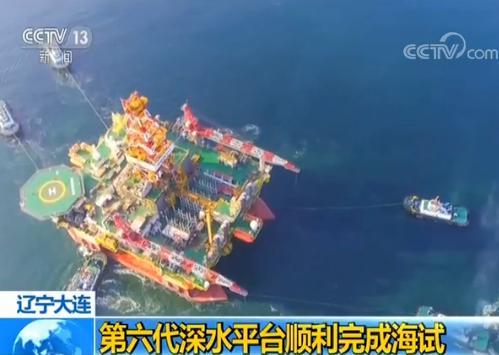 中国独立制造的第六代深水钻井平台顺利完成海试