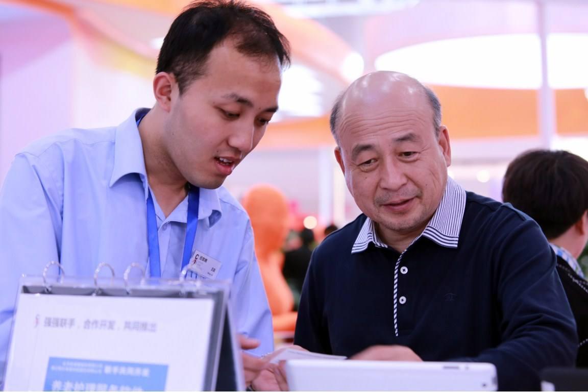 郑功成:养老服务业面临总量供给不足等5大问题