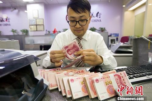 """央行回应""""现金贷"""":金融业务都要纳入监管"""