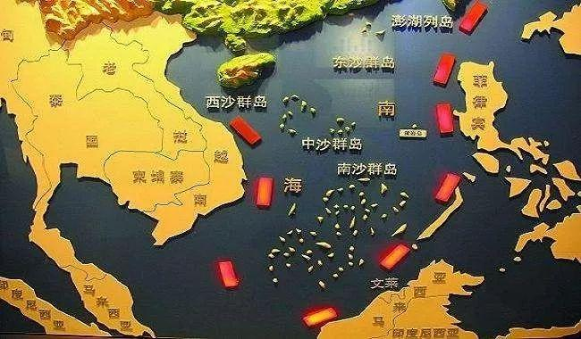 侠客岛:航母齐聚军演在即 南海局势怎么看?